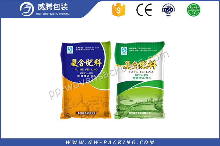 Rice Packaging Bopp Laminated PP Woven Bags 30kg Load Ventilated With Pe Liner