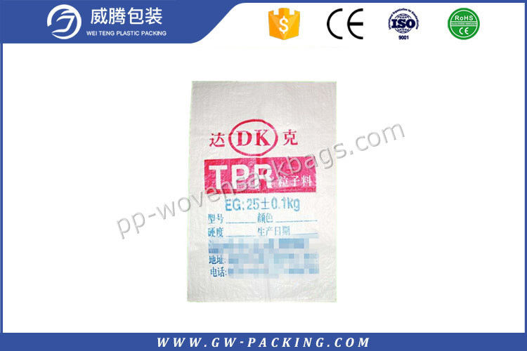 Animal Feed PP Woven Sack Bags High Tensile Strength Anti - Slip Surface Dealing woven bag